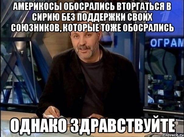 http://cs409527.vk.me/v409527613/444d/iT7fdfimi8U.jpg