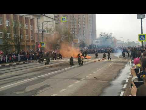 9 мая в Наро-Фоминске Боевое действие
