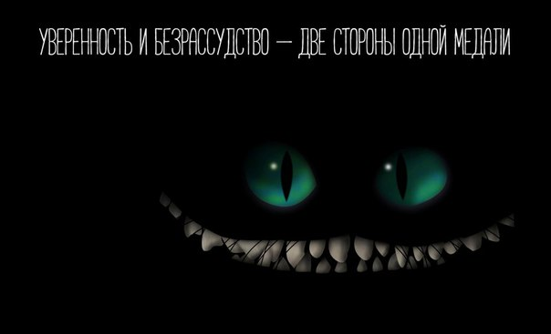 Фото №456245173 со страницы Ульяны Дудниковой