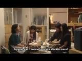 2011 Вкус мёда Mitsu no Aji A Taste of Honey - 0111 Субтитры