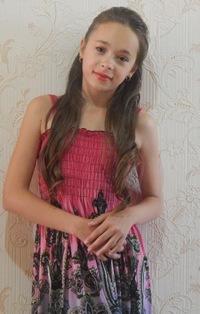 Кристина Рожкова