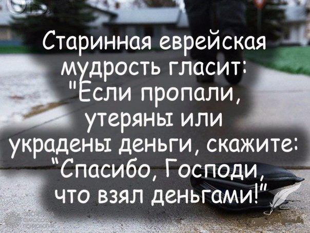Фото №456262643 со страницы Надежды Гордиенко
