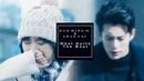 ►[ Meteor Garden] Dao Ming Si Shan Cai ✘ What Hurts The Most