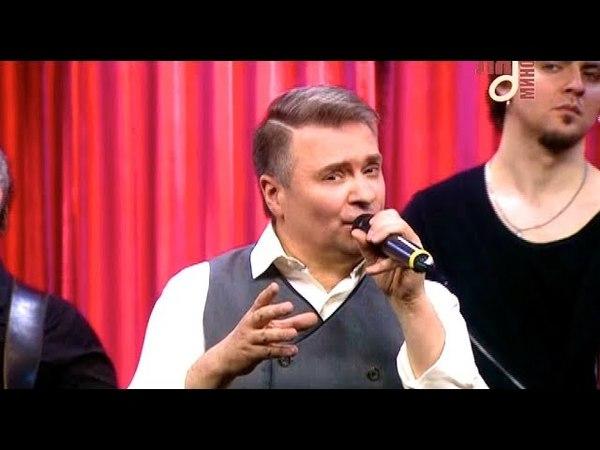 Александр ДОБРОНРАВОВ ОДИНОКАЯ ВОЛЧИЦА К Нам Приехал Ля Минор 2018