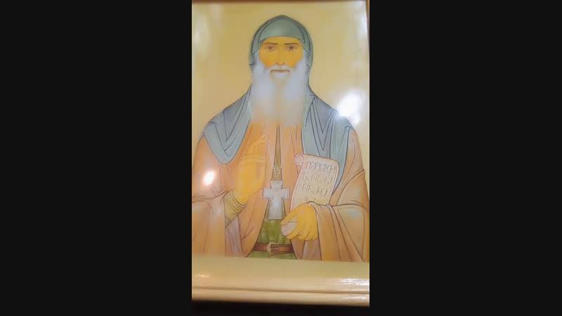 Акафист Отцу Гавриилу Самтаврийскому Чудотворцу