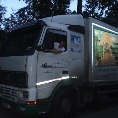 Денис Иванов, 8 июня 1988, Луза, id56549225