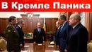 Российская Власть к чему то готовится к КРИЗИСУ ИЛИ B0ЙHE