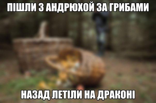 Полиция без ордера и протокола провела обыск у бывшего бойца АТО с позывным Виктория Фортуна, - Билозерская - Цензор.НЕТ 1860