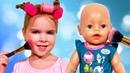 Лера как мама и Кукла БЕБИ БОН ЭМИЛИ выбирают наряды на День Рождения
