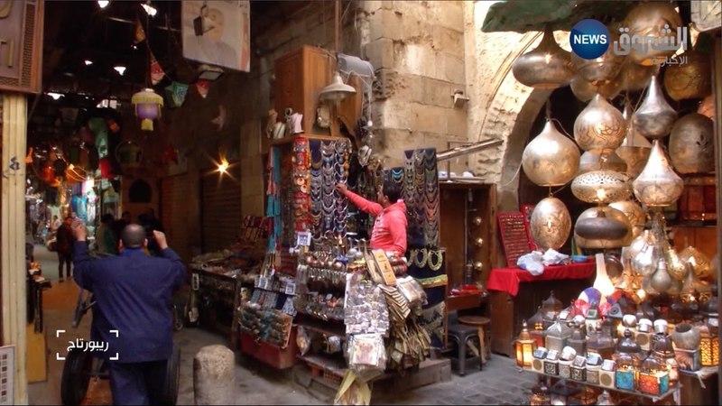 خان الخليلي .. سوق لكل العصور - Хан аль-Халили