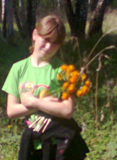 Виктория Васильева, 31 октября 1998, Новосибирск, id187305378