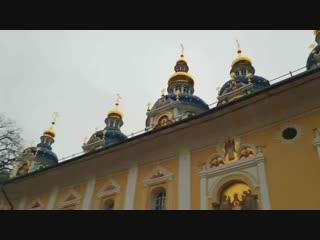 А вот вам обещанный фильм о моем вчерашнем посещении Псково-Печерского монастыря.