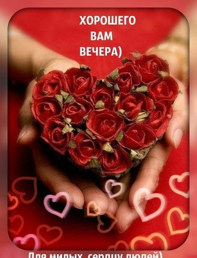 Ирина Валеева, 3 января , Благовещенск, id228842893