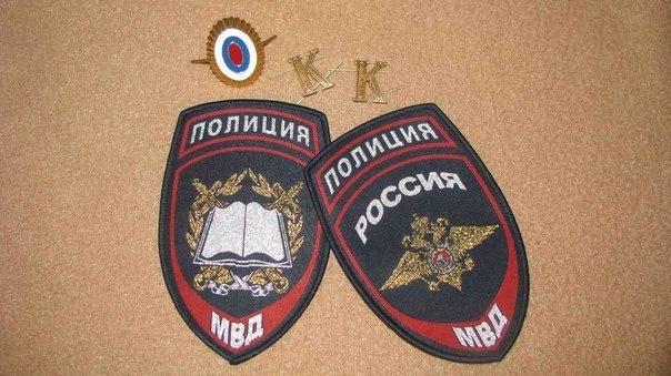 Фото №310737184 со страницы Влада Кононенкова