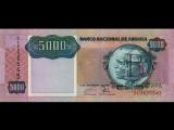 Banknotes Angola_Paper Money Angola