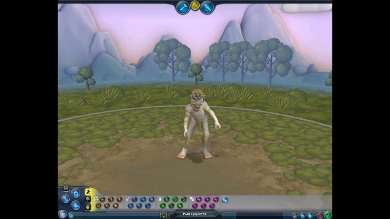 Spore (queen god knows dance) » Freewka.com - Смотреть онлайн в хорощем качестве