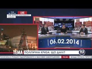 Олег Ляшко, - гость студии телеканала