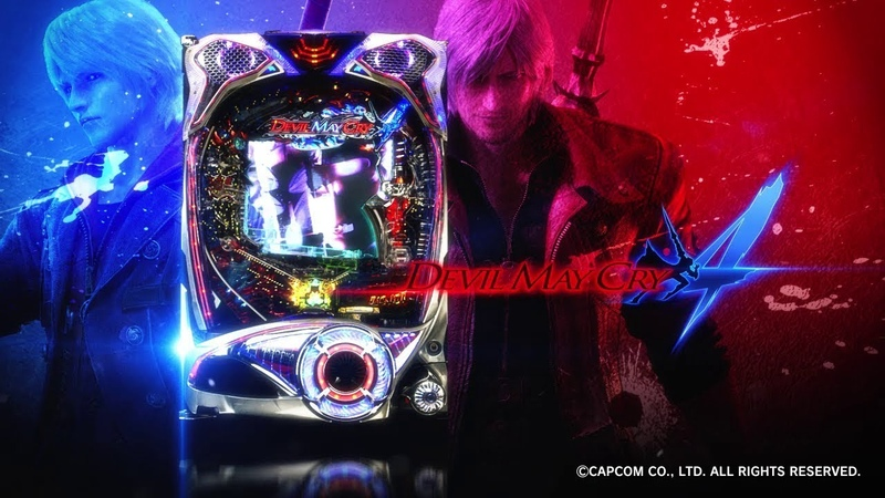 NEW Devil May Cry 4 for Pachinko Trailer 2