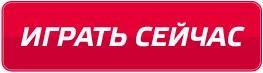 Сколько Казино В Белоруссии