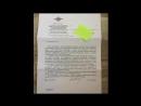 Берегите советские документы 720 X 1280 mp4