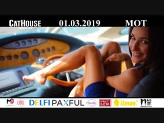 MOT | Tallinn, CatHouse (01.03.2019)