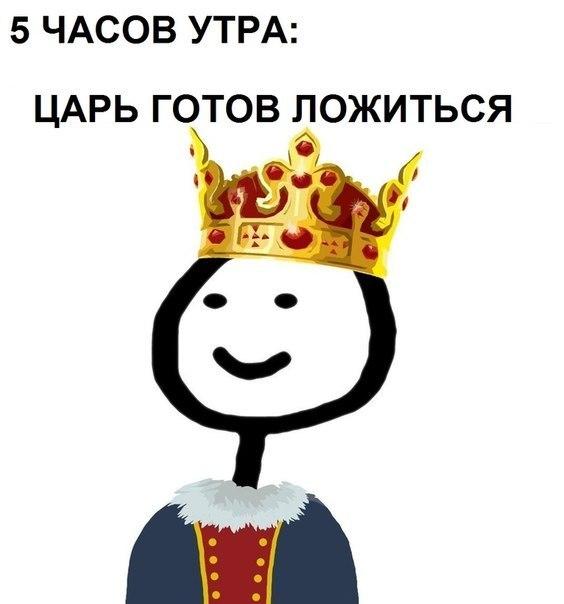 http://cs616831.vk.me/v616831345/1126f/fDcySmB1qNk.jpg