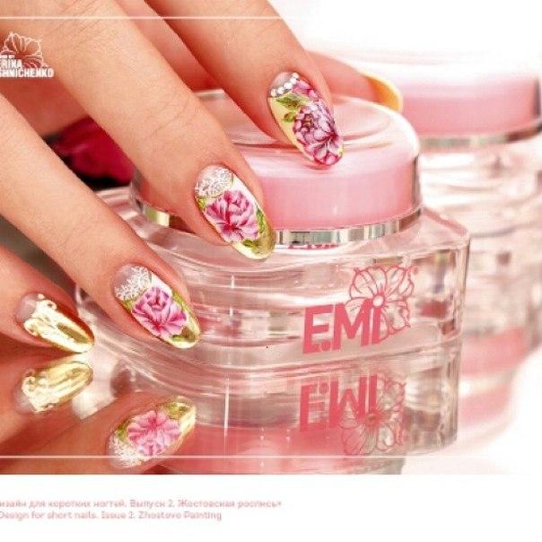 Новый финиш для дизайна ногтей емі