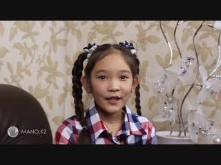 ЭКСКЛЮЗИВ! «Моя история - Самира Беркимбаева»