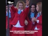 Пацанки 3 сезон 16 Выпуск — Промо
