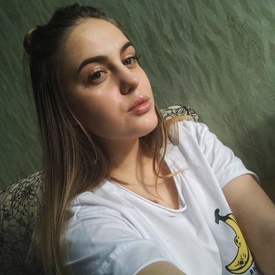 Анна Намоконова