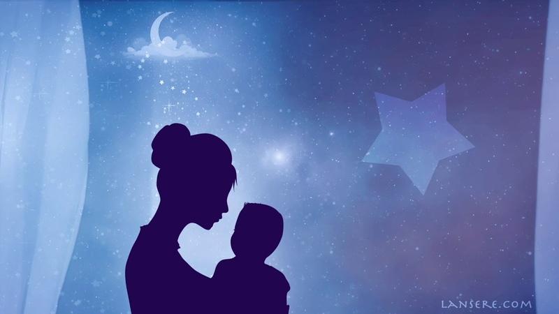 Музыка колыбельная для детей На коленях у мамы для малышей и взрослых музыка для расслабления