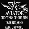 AviatorTV