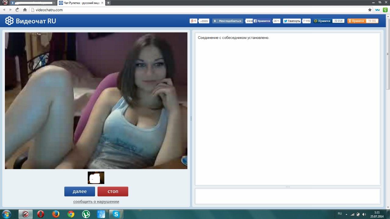 Знакомства виртуальный секс по скайп алматы