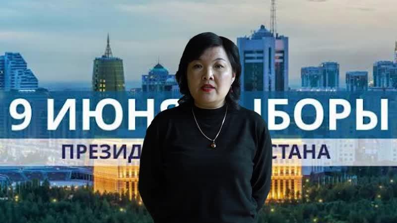 Сулейменова Ардак