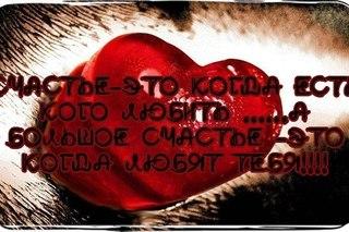 В моем сердце только Ты - анимационные открытки и картинки