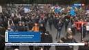 Новости на Россия 24 За импичмент и против барыг сторонники Саакашвили устроили марш в Киеве