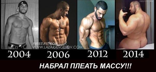 лазар ангелов фото до и после