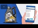 Как проверить подлинность масла Мобил