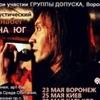 23.05.2013 г. Владимир Ареховский в Н.С.О.