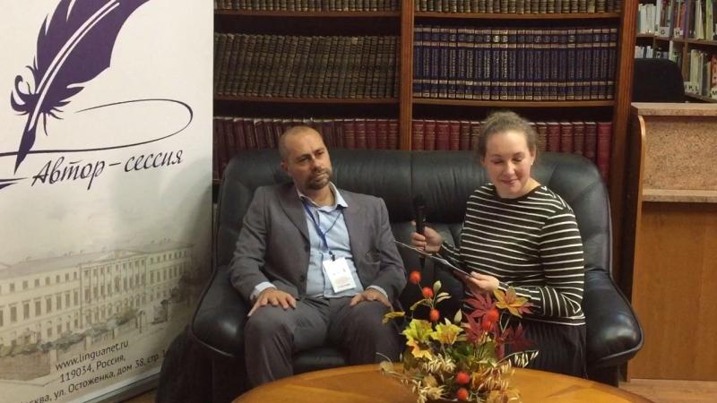 Автор-сессия с профессором Болонского университета Николо Гранди 👍👍👍