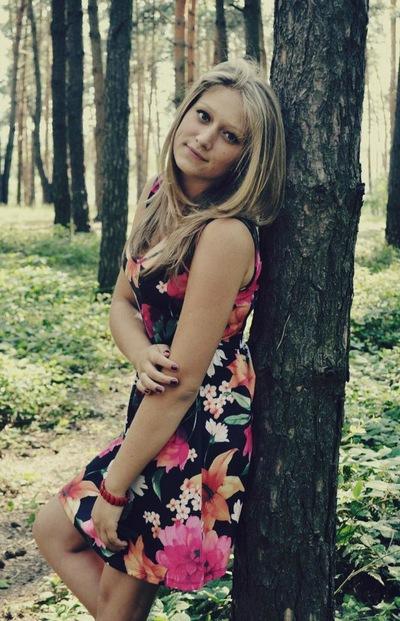 Вероника Яворская, 31 июля , Славута, id195983668