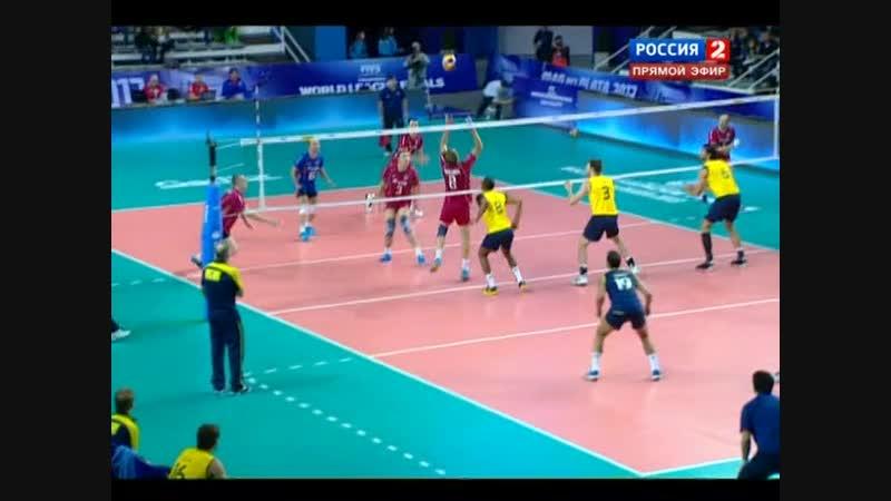 18.07.2013. 00:25 - Волейбол. Мировая лига. Финал шести. Бразилия - Россия