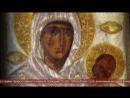 Чудотворные Богородичные иконы Афона (OBS RIP)