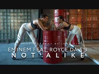 Eminem feat. Royce Da 59 - Not Alike | choreo by Inna Sin