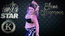 Way to be a STAR ☆ Ukraine ★2018★ Crown ⊰⊱ Elena Grigorova
