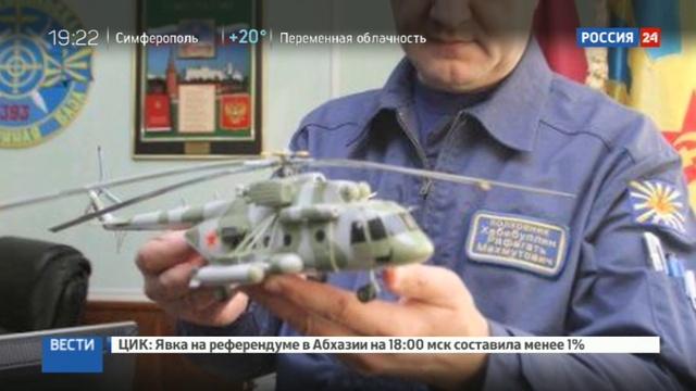 Новости на Россия 24 Экипаж уничтоженного Ми 25 опытнейший полковник и бесстрашный лейтенант