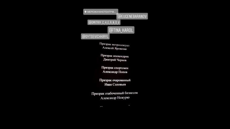 Instagram @d_m_i_t_r_i_y_chernov 21.09.2018