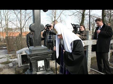 Смерть и ученики митрополита Никодима Ротова.