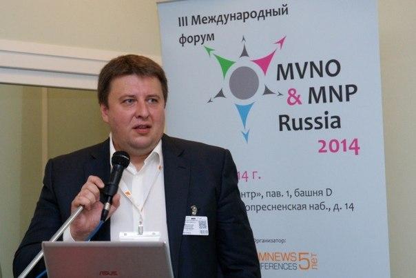 MVNO MVP Russia 2014