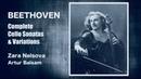 Beethoven - Complete Cello Sonatas Variations (Century's recording : Zara Nelsova/Balsam)